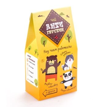 Чай Антигрустин