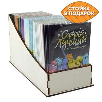 White box с открытками с шоколадом