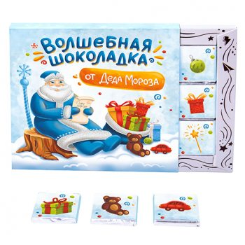 Набор шоколада Волшебная шоколадка от Деда Мороза